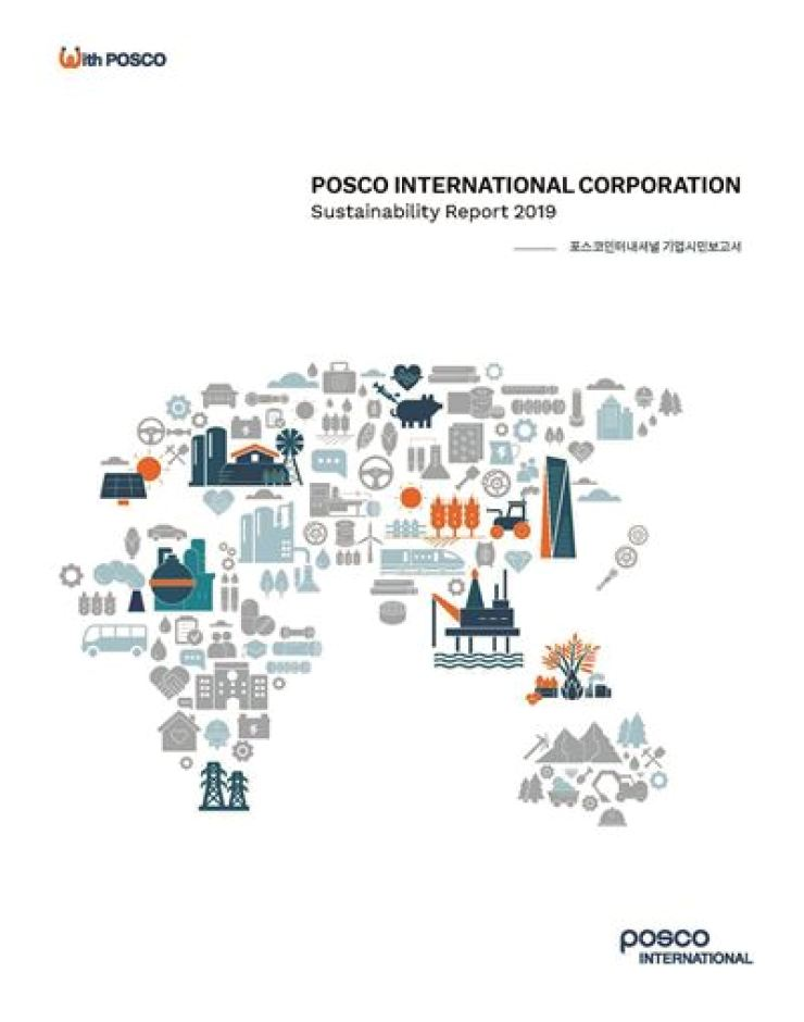 Illustration for POSCO International's sustainability report / Courtesy of POSCO International