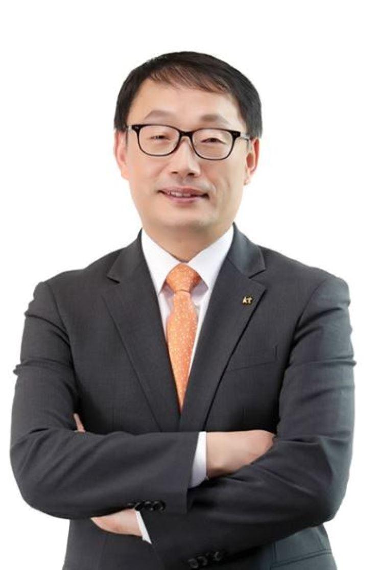 KT CEO Koo Hyun-mo