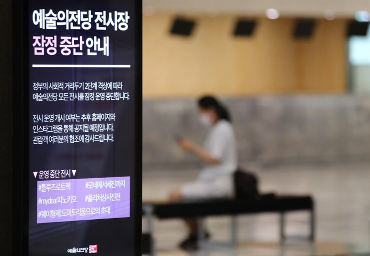 A screen shows that all exhibitions at the Seoul Arts Center, southern Seoul, will be closed after the government raised social distancing measures to Level 2, Friday. Yonhap