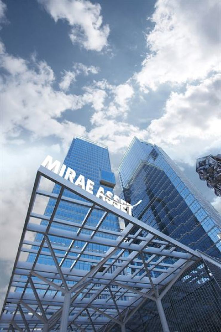 Headquarters of Mirae Asset Financial Group in central Seoul / Courtesy of Mirae Asset Finnacial Group