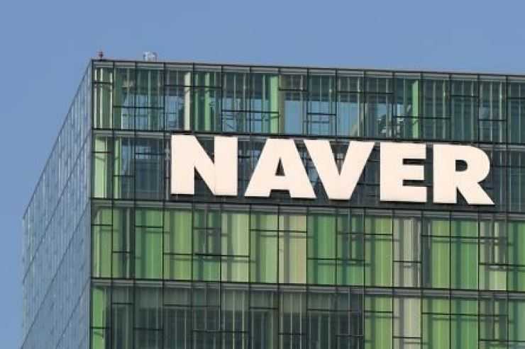 The Naver's headquarters in Seongnam, Gyeonggi Province / Yonhap