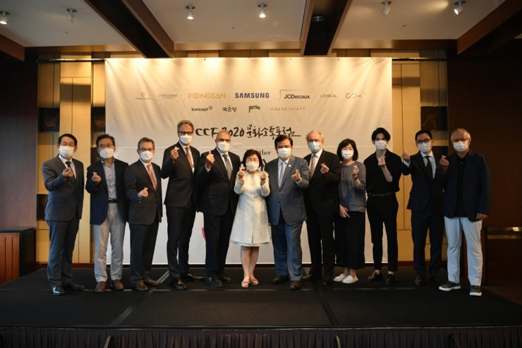The Corea Image Communication Institute (CICI) held its 11th Culture Communication Forum (CCF) on Aug. 26-27 at the Grand Hyatt Seoul. Courtesy of CICI