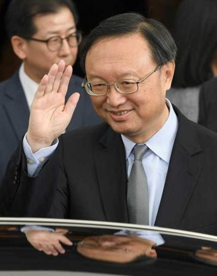 Yang Jiechi / Korea Times file