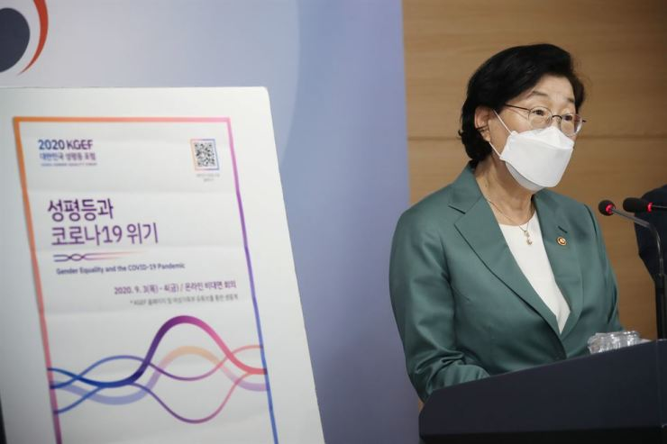 Gender Minister Lee Jung-ok announces a forum on 'Gender Equality and COVID-19 Pandemic' to be held Thursday and Friday, during a press briefing at the government complex in Seoul, Monday. Yonhap