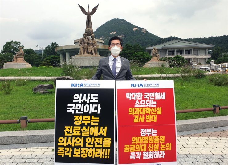 Jeollanamdo Medical Association President and Vice-President of the Korea Medical Association Lee Pil-soo stages a one-person protest in front of Cheong Wa Dae in Seoul's Jongno-gu District, Wednesday, demanding the government guarantee doctors' safety in hospitals and repeal the motion to foster more physicians by wasting tax money. Yonhap