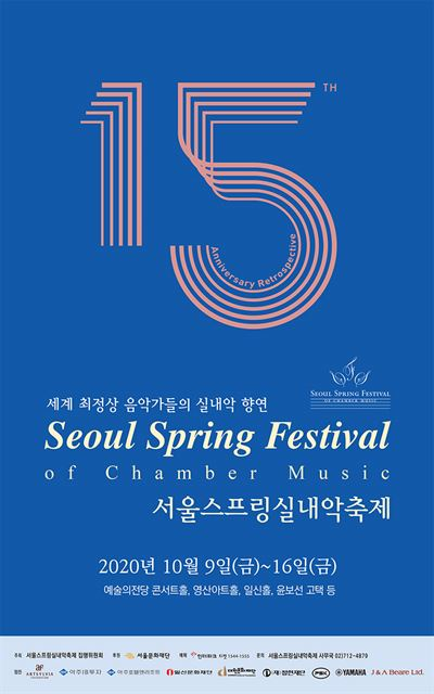 Violinist Kang Dong-suk, artistic director of Seoul Spring Festival of Chamber Music / Courtesy of Choi Choong-sik