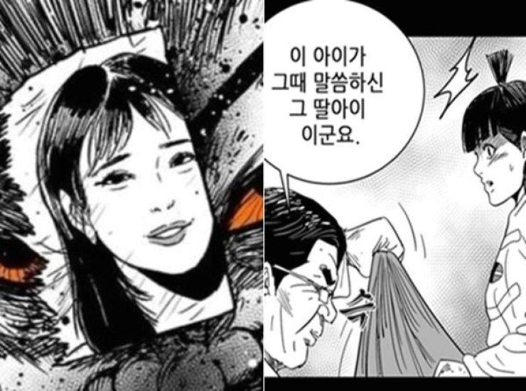 Scenes from 'Hellper 2 ― Killberos,' an online comic published on Naver since 2011 by SSAK, which came under fire for including misogynistic content. Screen capture from Naver