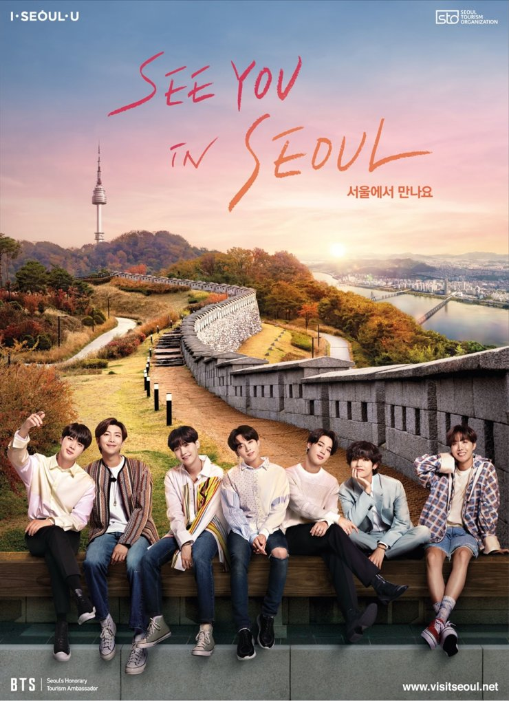Seoul Metropolitan Government promotes the city's tourism with BTS. Courtesy of Seoul Metropolitan Government