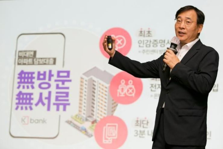K bank CEO Lee Mun-hwan speaks during a press conference in Seoul on Aug. 4. The internet-only lender resumed its business in July after years of suffering capital erosion. Courtesy of K bank