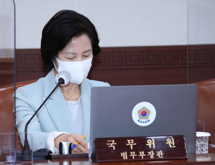 Justice Minister Choo Mi-ae attends a cabinet meeting held at the Seoul Government Complex, Tuesday. Yonhap