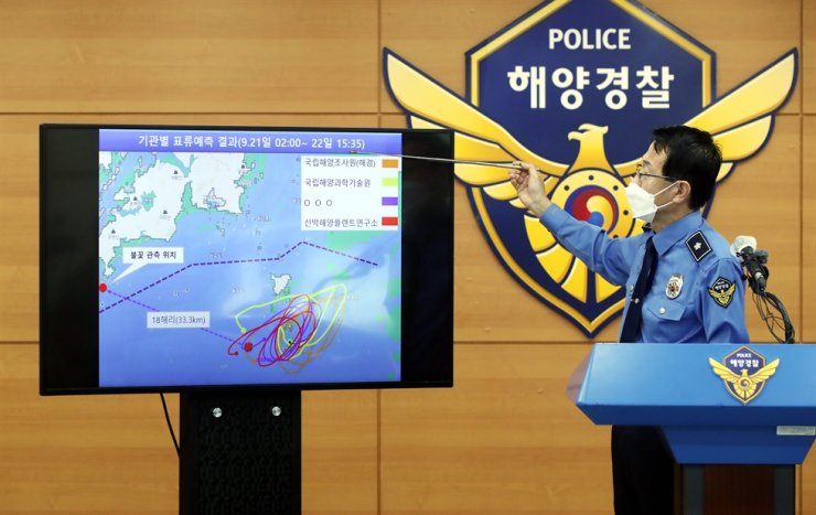 Yoon Seong-hyun, chief of the Coast Guard's investigation team into the deadly shooting of a South Korean fisheries official in North Korean territorial waters, briefs about the interim investigation result at the Coast Guard headquarters in Incheon, Tuesday. Yonhap