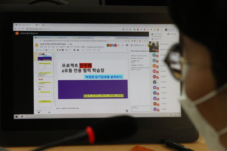 A student checks a website for a remote class schooling that replaced the ordinary in-person classroom learning in schools nationwide  due to the risks of COVID-19. Korea Times file