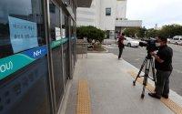 Suncheon to sue Busan's Buk-gu over bungled management of virus patient