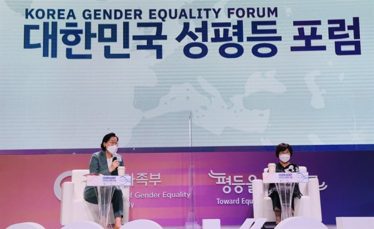 Minister of Gender Equality and Family Lee Jung-ok speaks during the opening ceremony for the 'Gender Equality and COVID-19 Pandemic' global forum hosted by the ministry, to discuss the impacts and challenges the coronavirus outbreak has presented with regard to sexual equality, at an auditorium on Nodeul Island in the Han River in Seoul, Thursday. The conference, which will also discuss gender equality and women, and peace and security, marks the 25th anniversary of the Beijing Platform for Action (BPFA), and the 20th anniversary of U.N. Security Council Resolution (UNSCR) 1325.  Courtesy of Ministry of Gender Equality and Family