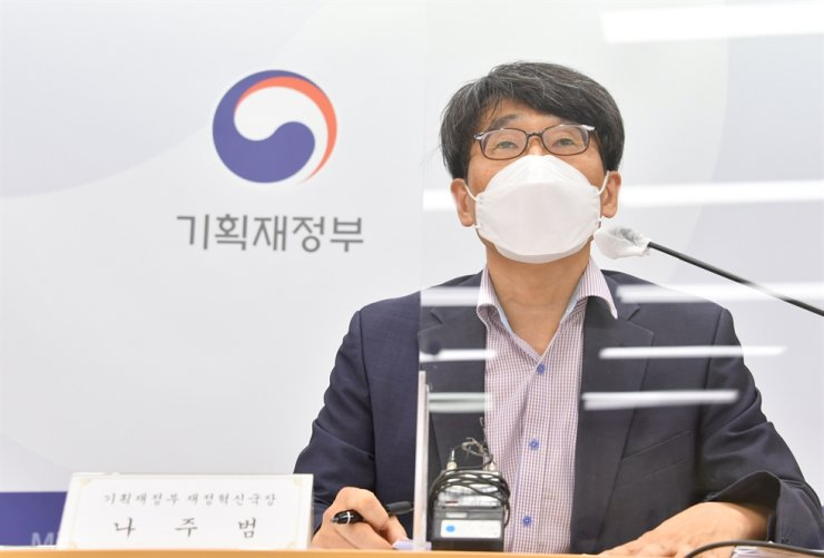 Ministry of Economy and Finance Fiscal Policy Director General Na Ju-bum speaks during a press briefing at the Sejong Government Complex, Wednesday. Courtesy of Ministry of Economy and Finance