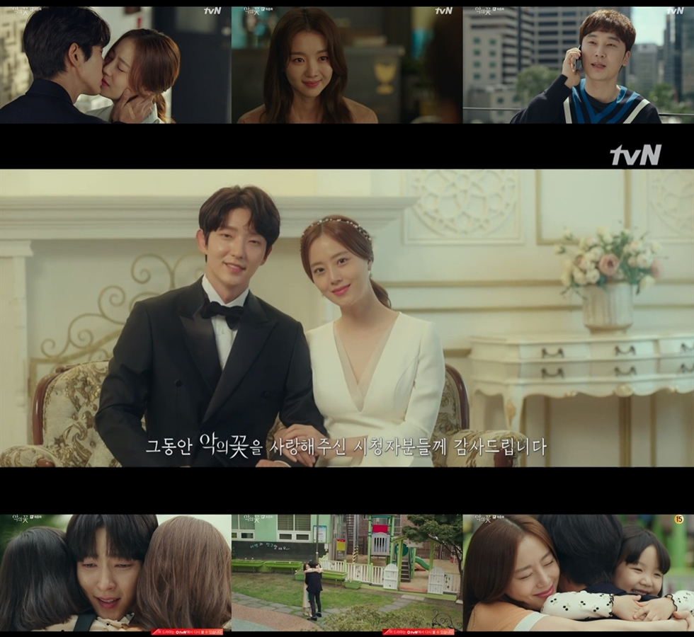 Romance-thriller series 'Flower of Evil' ended with a bang on Wednesday. Courtesy of tvN