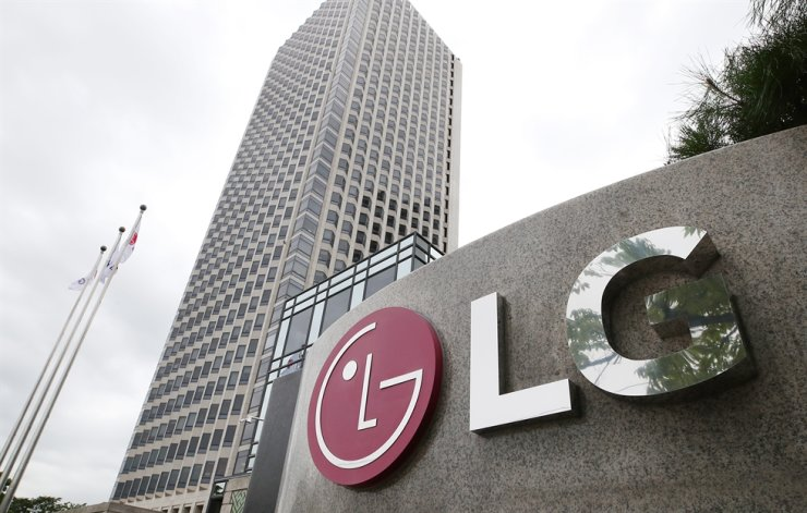 Seen above is LG Chem's headquarters on Yeouido, Seoul, Sept. 17. LG Chem said it will separate its battery business into a new company. Yonhap