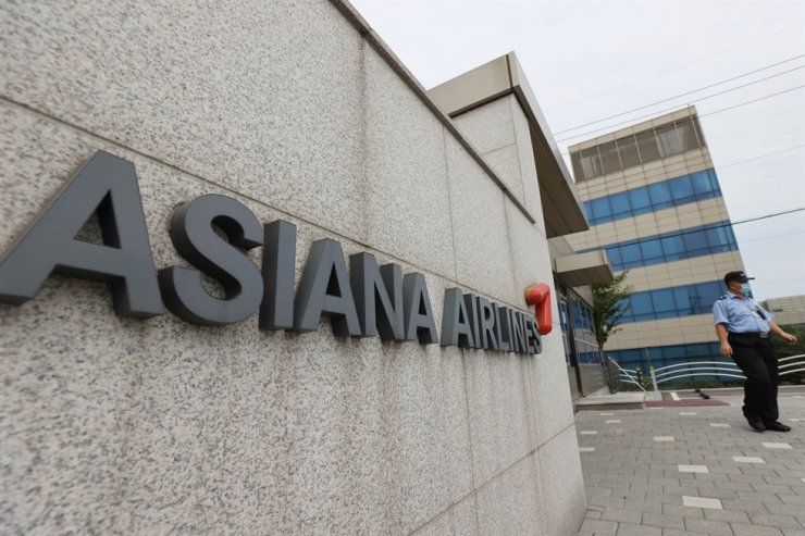 Asiana Airlines / Yonhap
