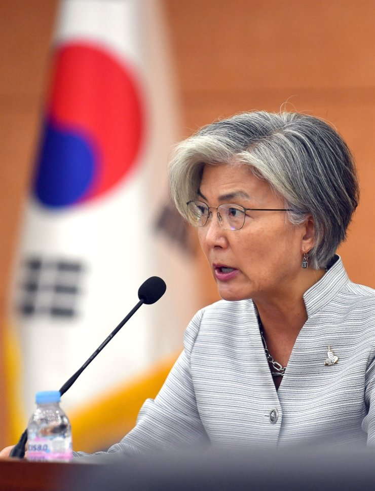 Foreign Minister Kang Kyung-wha speaks during a meeting at the ministry in Seoul, July 28. Korea Times file