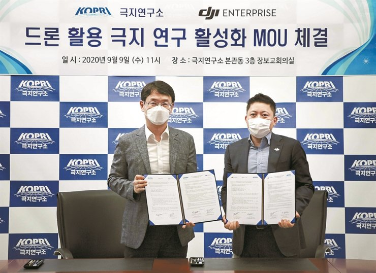 Lee Joo-han, principal research scientist at KOPRI, left, poses for a picture with Jung Kyoung-ryoon, DJI's policy head in Korea, after signing an MOU on drone uses in scientific research in polar regions at KOPRI's headquarter in Songdo, Incheon, Sept. 9. / Courtesy of DJI