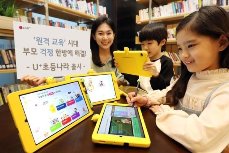 South Korea's major telecom companies are beefing up their education content, taking advantage of the remote learning trend caused by the COVID-19 pandemic, industry insiders said Saturday. Courtesy of LG Uplus