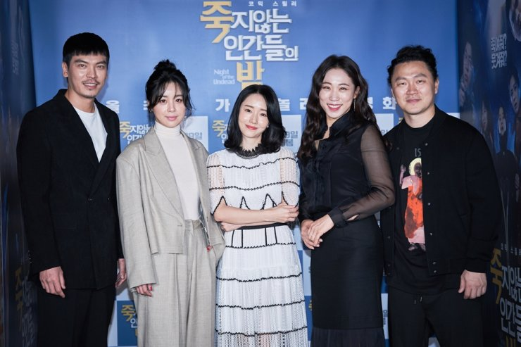 From left, actors Kim Sung-oh, Seo Young-hee, Lee Jung-hyun, Lee Mi-do and Yang Dong-geun pose after a press conference for the film 'Night of the Undead' held in Seoul, Tuesday. / Courtesy of The Contents On