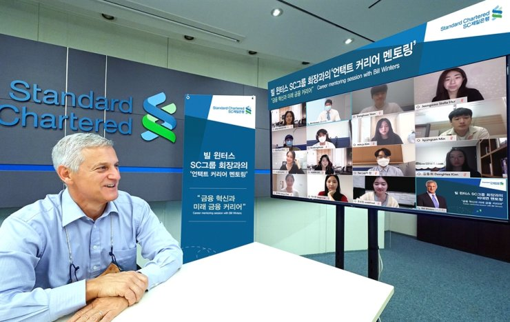 Standard Charted Group CEO Bill Winters speaks in an online career mentoring session with Korean university students at the bank's headquarters in Seoul, Sept. 9. / Courtesy of SC Bank