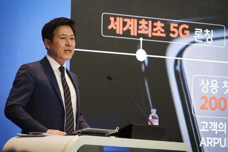 SK Telecom CEO Park Jung-ho speaks during an annual shareholders meeting in Seoul, March 26. / Courtesy of SK Telecom