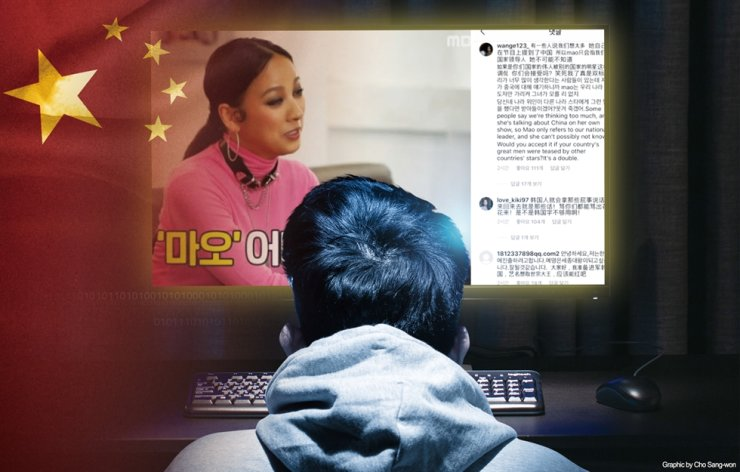 Singer Lee Hyo-ri was the latest Korean celebrity criticized by Chinese online users after she suggested using Mao as a stage name in an MBC show aired in August. Chinese viewers found her comment 'disrespectful' of their late communist revolutionary leader, Mao Zedong. / Korea Times graphics by Cho Sang-won