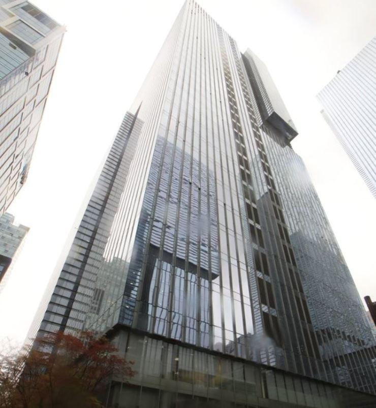 Samsung Life Insurance headquarters in Seoul / Yonhap