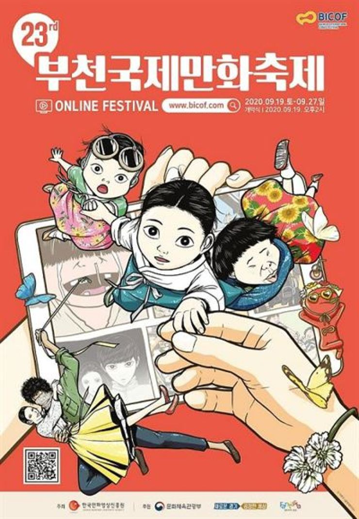 Poster for Bucheon International Comics Festival