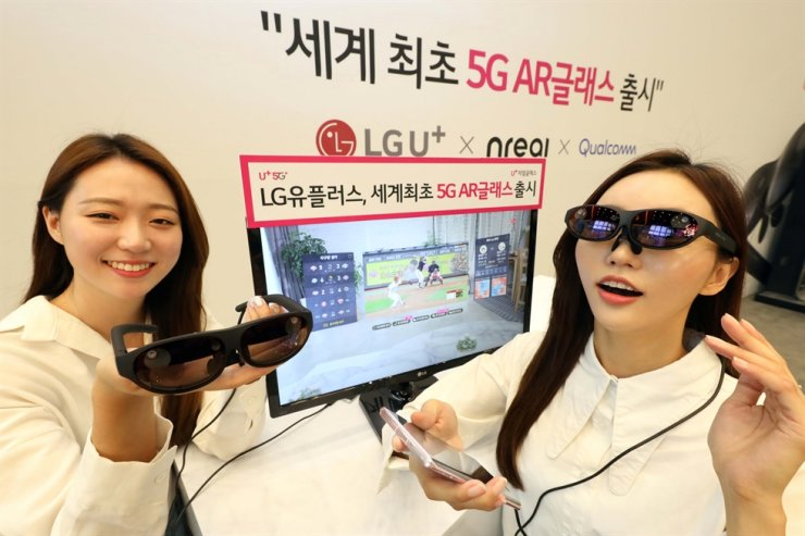 LG Uplus models try out the newly launched AR glasses 'U+ Real Glass', which weighs in at just 88 grams. The glasses will be available starting Aug. 21. / Courtesy of LG Uplus