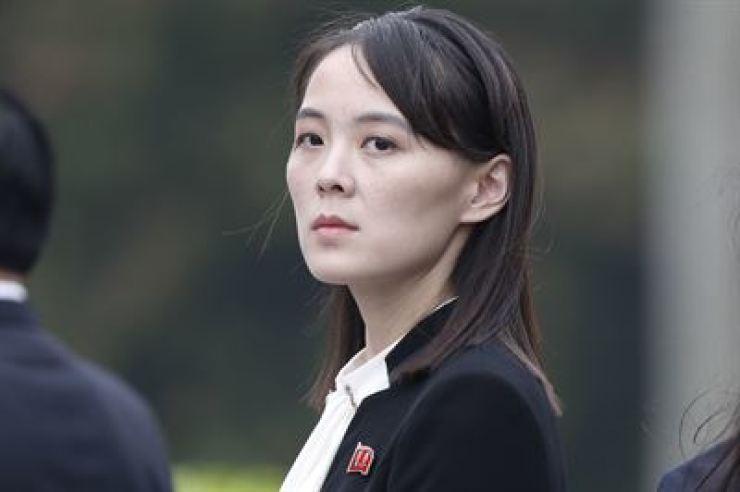 Kim Yo-jong / Korea Times file