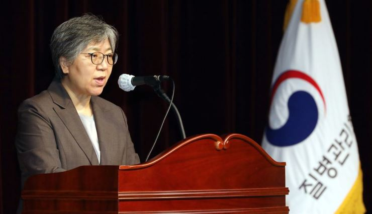Jeong Eun-kyeong, the first head of the Korea Disease Control and Prevention Agency (KDCA), speaks during her inaugural ceremony at Osong health and medical administrative town in Sejong, Monday. Yonhap