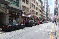 Kimberley Street, Hong Kong's 'Little Korea'