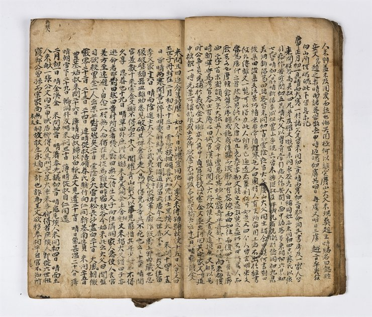 The 'Hawa illok,' written by Ryu Eui-mok, notes that the people of Hahoe Village in North Gyeongsang Province discussed and concluded to not perform rites on Chuseok due to a smallpox outbreak in the village on Aug. 14, 1798. / Courtesy of the Korean Studies Institute