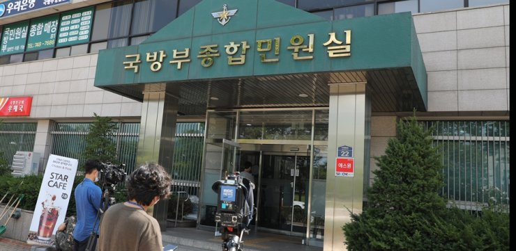 Prosecutors from Seoul Eastern District Prosecutors Office raids Ministry of Defense inspector-general office as well as its computing information arm and civil affairs office, Tuesday. Yonhap