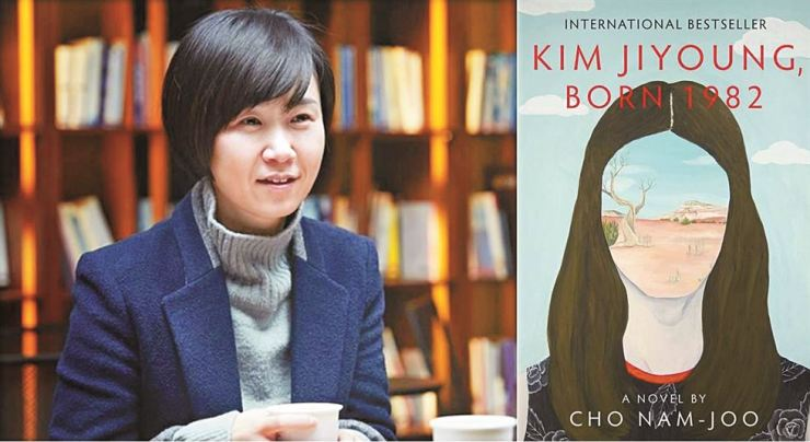 Cho Nam-joo's novel 'Kim Jiyoung, Born 1982' has been nominated for the translated literature category of the National Book Awards, a prestigious U.S. literary prize. Korea Times file