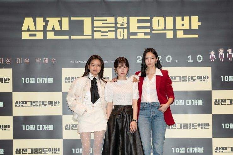From left, actors Ko A-sung, Park Hye-su and ESom pose at the online press event for the film 'Samjin Co. English Class,' Monday. Courtesy of Lotte Entertainment