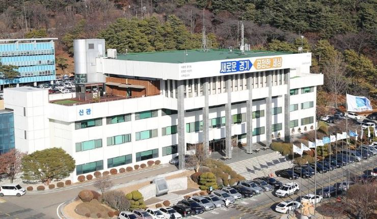 Gyeonggi Provincial Government building located in Suwon, Gyeonggi Province / Courtesy of Gyeonggi Province