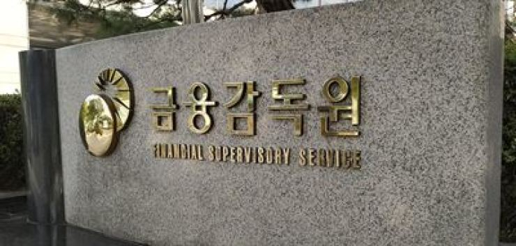 Financial Supervisory Service's logo on its building on Yeouido, Seoul / Korea Times file