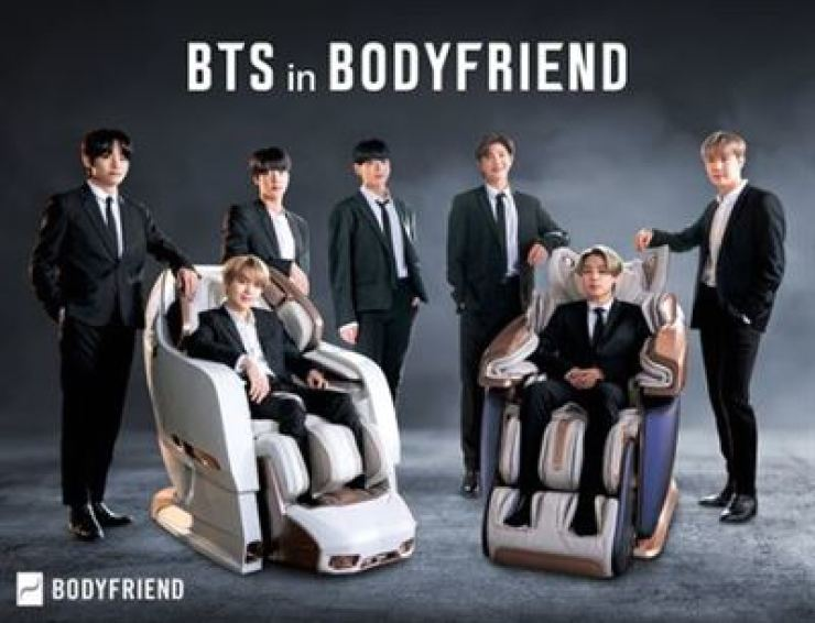 Bodyfriend, a massage chair brand promoted by BTS, has been indicted for false advertising, according to the Seoul Central District Prosecutors' Office. / Courtesy of Bodyfriend