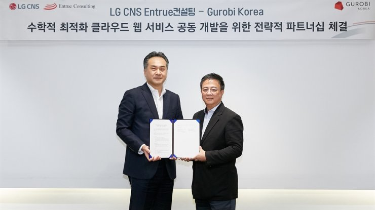 LG CNS Entrue Consulting's Group Leader Director Lee Keun-hyoung, left, and Gurobi Korea CEO Hong Ki-won hold a signed agreement in early October at LG Science Park, Seoul. / Courtesy of LG CNS