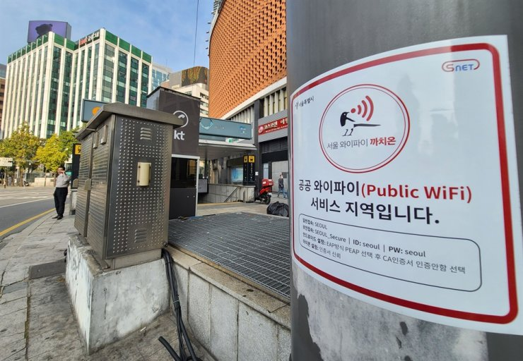 A poster displayed in public in Seoul informs passersby of the free Wi-Fi service in the area, Monday. The Seoul Metropolitan Government will start a new high-speed free Wi-Fi service in the city on Nov. 1. Yonhap