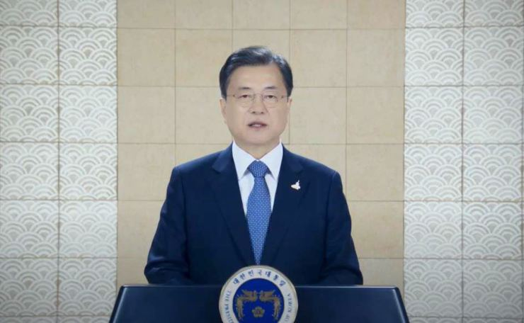 South Korean President Moon Jae-in speaks in a video shown during the Annual Gala Dinner of the Korea Society based in New York, Oct. 7. Courtesy of Cheong Wa Dae