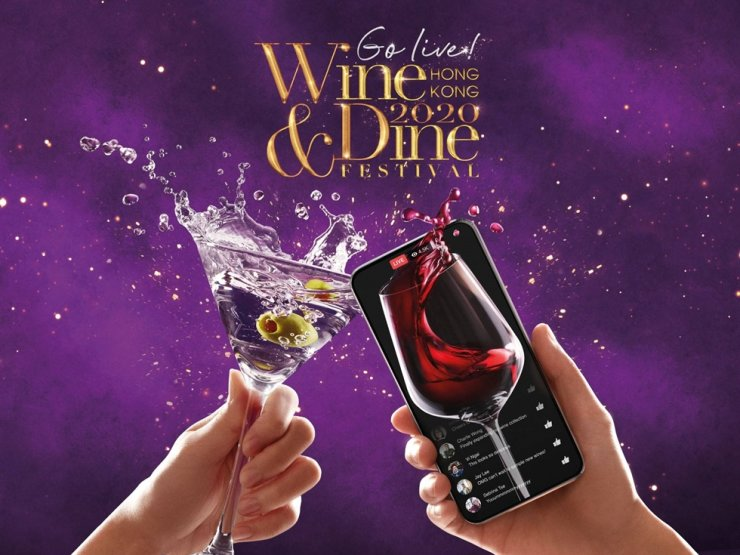 The Hong Kong Wine and Dine Festival, organized by the Hong Kong Tourism Board, will go ahead with an 'online + offline' format from Nov. 11. / Courtesy of the Hong Kong Tourism Board