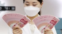 Korea, China renew currency swap deal worth W70 tril.