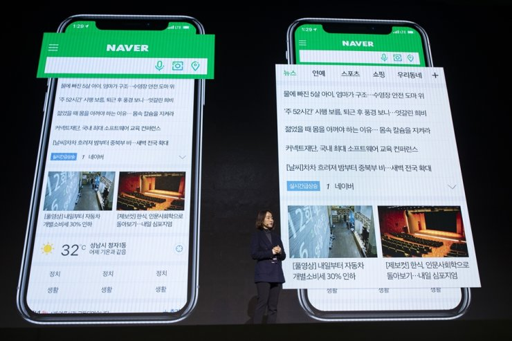 A Naver official explains the internet company's new design for its mobile application platform at Dongdaemun Design Plaza in Seoul on Nov. 16, 2018. / Korea Times photo by Shim Hyun-chul