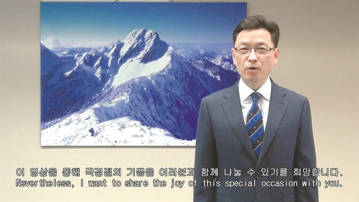 Daniel D. W. Tang, representative of the Taipei Mission in Korea, delivers a congratulatory speech for the anniversary of Taiwan's Double Ten Day, Oct. 10. / Captured image from Taipei Mission in Korea's Facebook