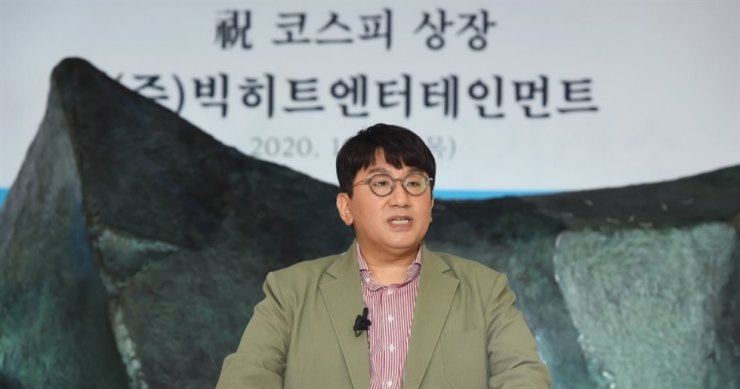 Big Hit Entertainment founder and CEO Bang Si-hyuk speaks during a ceremony of company's KOSPI listing at the Korea Exchange on Yeouido in Seoul, Thursday. Yonhap